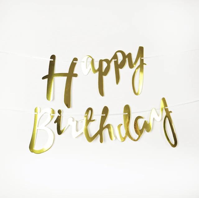 Гірлянда бронза happy birthday3